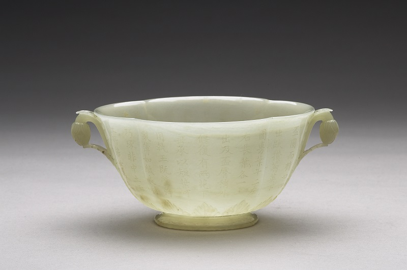Flower Shaped Bowl with Two Bud Shaped Handles