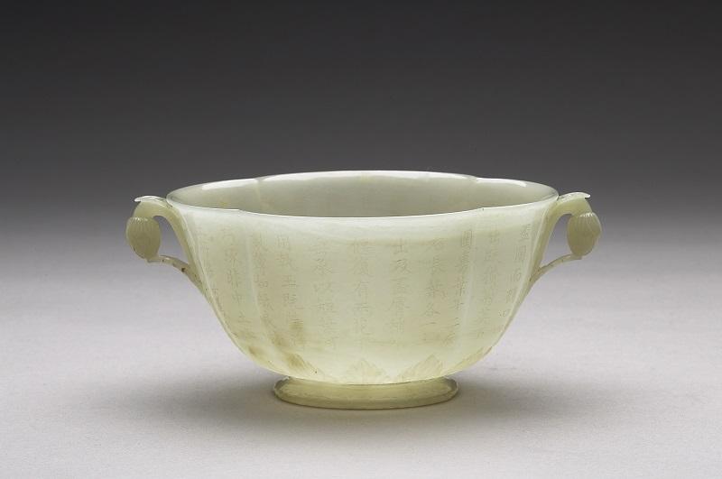 蒙兀兒帝國花口花蕾形雙柄碗